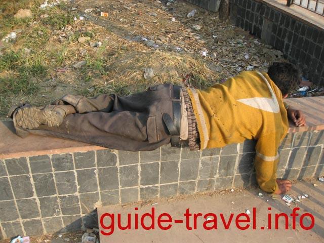 Однажды в Индии