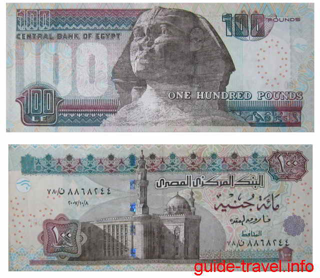 фото деньги египта