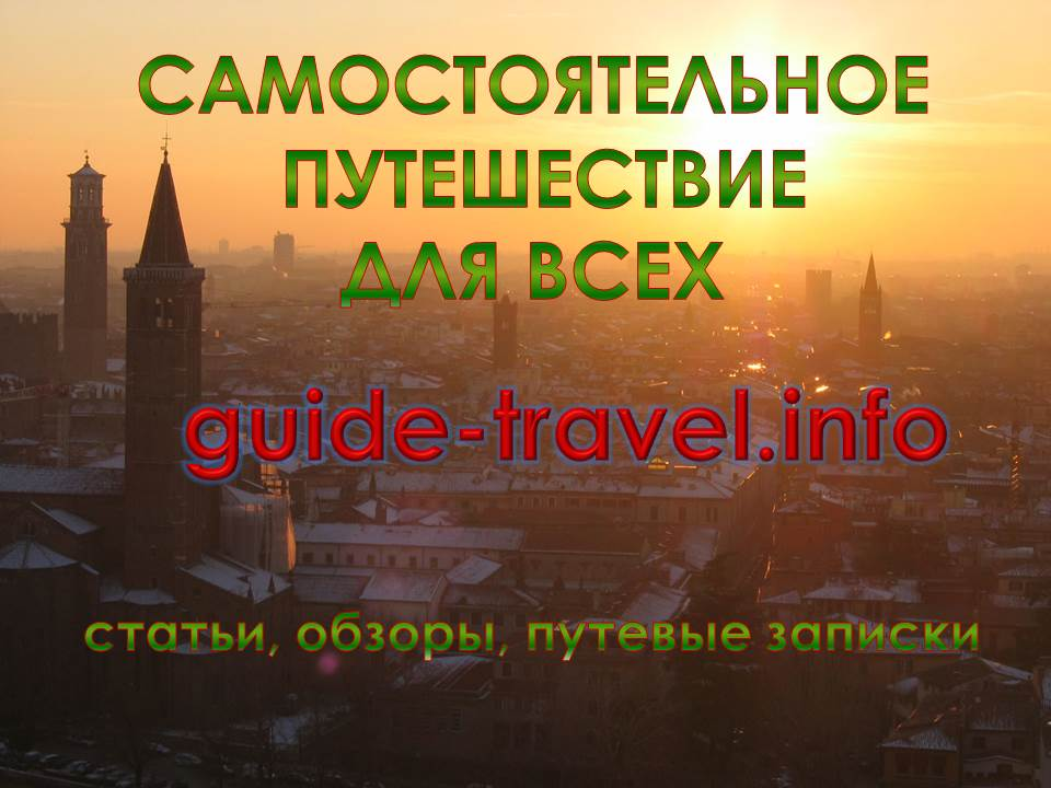 Аватара туроператор, бесплатные фото ...: pictures11.ru/avatara-turoperator.html